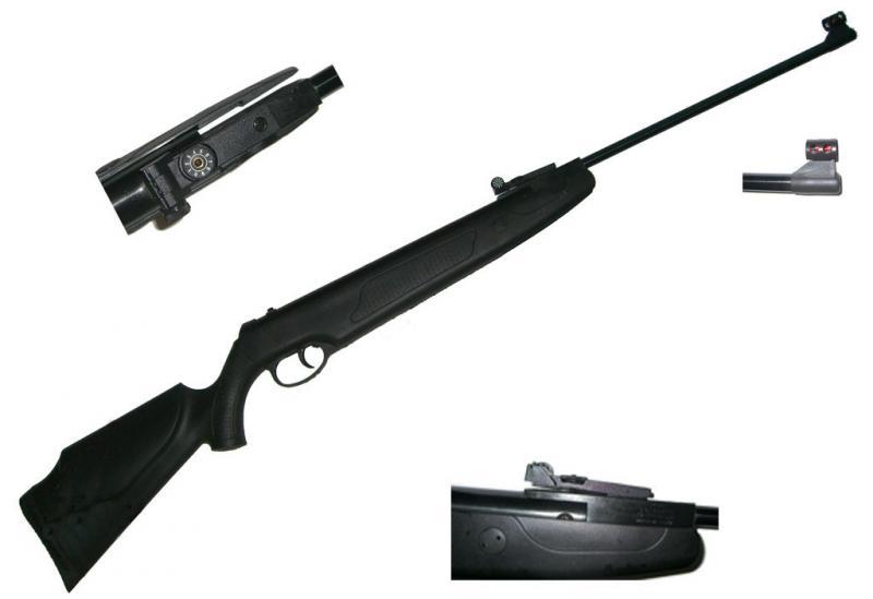 Категория пневматическое оружие